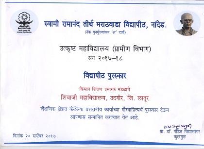 Best College Award Certificate
