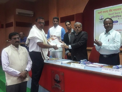 Award for Kisan Annual Magzine from SRTMU Nanded